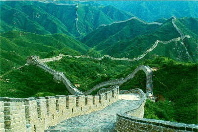 GreatWall1.jpg